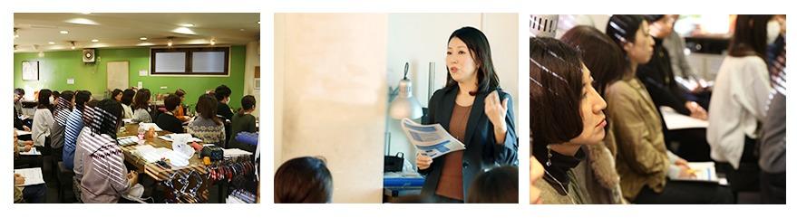 女性が、自分らしく働くために。「女性のための独立起業セミナー」