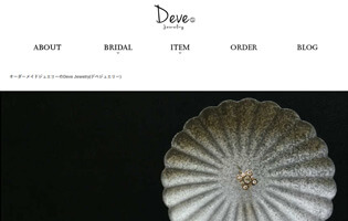 Deve Jewelry http://www.deve-jewelry.com/ 尾出 亜紀子(ジュエリー総合ビジネス) コントラストから生まれるスタイル。自在に自分を表現。