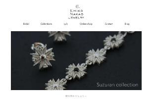 Emiko Nakao Jewelry http://www.emikonakao-jewelry.com 中尾 栄美子(CAD総合・彫金・アントレ)