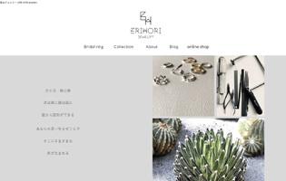 ERI HORI jewelry http://www.eri-hori.com/ 堀 江里(彫金総合+アントレプレナー)