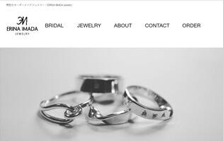 ERINA IMADA JEWELRY http://www.erina-imada.com/ 今田 恵理奈(WAX・アントレ) 「シンプルなファッションを華やかに」をコンセプトに、シンプルかつ個性的なジュエリーを展開