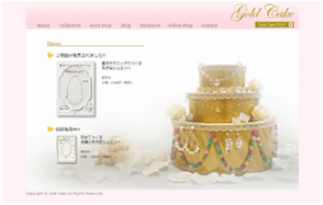Gold Cake http://www.goldcake.jp 横堀 美穂(CAD・アントレプレナー)