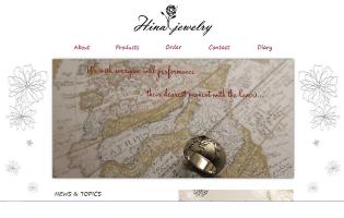 Hina Jewelry http://www.hina-jewelry.com/ 永田 裕美(ジュエリー総合ビジネス) ずっと大事にしたい人、もの、時間を一緒に見つけるブランドHina Jewelry(ヒナジュエリー)