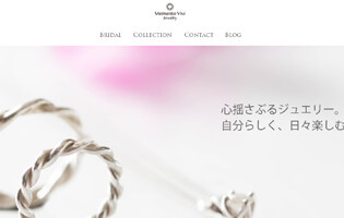 Memento Vivi http://www.memento-vivi-jewelry.com/ 木谷 絵衣子(彫金・アントレプレナー) シンプルで無機質なジュエリー