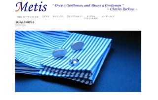 Metis http://www.metis-miz.com 水崎 則光(CAD・アントレプレナー) カフスやゴルフアクセサリーがメインのブランド。紳士の品格をそっと引き立ててくれる