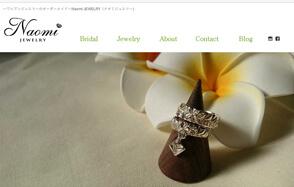Naomi JEWELRY http://www.naomi-jewelry.com/ 斉藤 奈緒美(ハワイアン・アントレ)