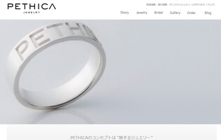 PETHICA http://www.pethicajewelry.com/ Mamiko Kuraoka(CAD・アントレ) どこかのストーリーに入り込んだような、旅する時の気分にさせてくれるジュエリー