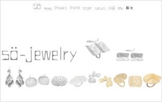 SO-Jewelry http://so-jewelry.com/ 岡本 桜(フリー) 職人として修行後、独立し自然をモチーフにジュエリーの製作&販売を行っている  生徒ブランド紹介 spring suu https://spring-suu.com/ 毛利 美樹(CAD+アントレプレナー) 人生のいろいろな場面に彩(いろ)をたし、見えない絆