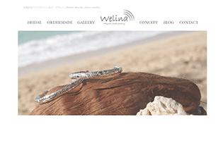 """Welina http://welina-mj-jewelry.com/ 神保真由子(ハワイアン CAD アントレ) """"ALOHAの精神"""" から生まれる""""愛""""。いつでも、どこにいても、身近に感じることができるように。"""