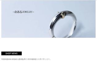 YOSHIZAWA MISAKI http://www.yoshizawa-misaki.com 吉澤 美咲(ジュエリー総合ビジネス) 貴方と出逢う為に生まれ、貴方の感情を共有し、幸せへと導いてくれる命あるJewelry