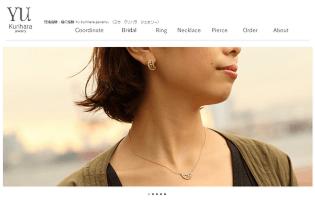 Yu-Kurihara Jewelry http://www.yu-kurihara.com/ 栗原 優(ジュエリー総合ビジネス) 内面からの魅力を引き立てられ、常に自然体で身に着けられるような日常に近付けたジュエリー