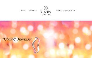 """YUMIKO JEWELRY http://www.yumiko-jewelry.com/ 澤田 由美子(ジュエリーCAD・アントレ) """"大切な人の幸せな顔が見たい""""という気持ちをジュエリーに込めて"""