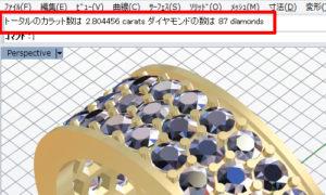 複数のダイヤモンドでも一発で重さが出るのです