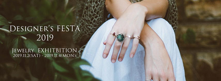 DESIGNER'S FESTA 2019 Jewelry exhitbition 2019.11.2-2019.11.4