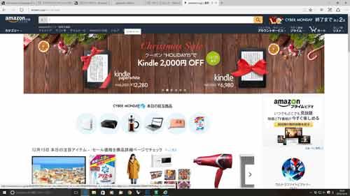AmazonでそれぞれのジュエリーCADソフトの名前を検索してみましょう
