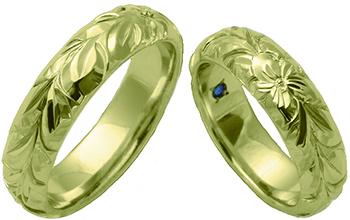 グリーンゴールド 地金特性 カラーゴールドの違いと特徴 色調を表す記号:GRG 主な成分:金、銀