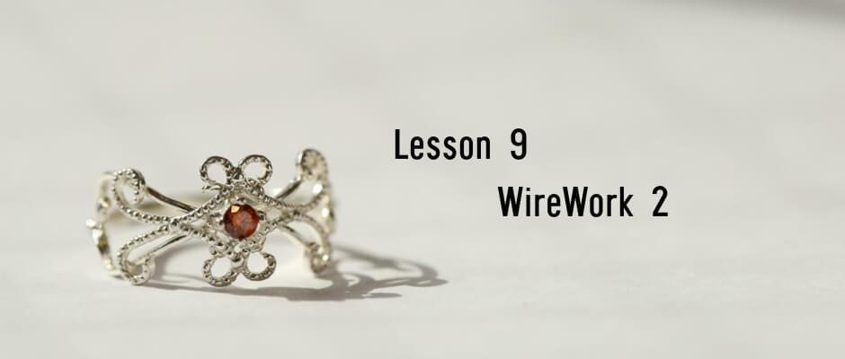 Lesson9 WireWork2