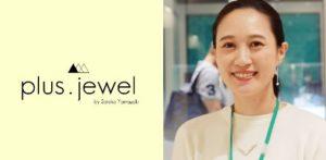 plus . jewel