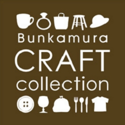 Bunkamura CRAFT collection
