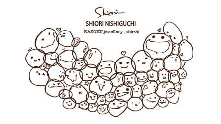 SHIORI NISHIGUCHI 期間限定ショップ