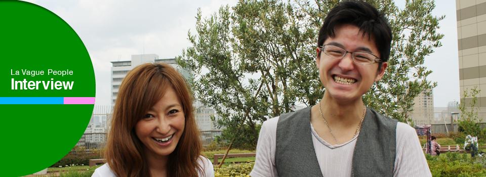 生徒紹介 太田 奈緒子さん、小林 亨さん