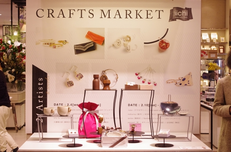 EXIBITION REPORT 24 gifts iichi CRAFTS MARKET