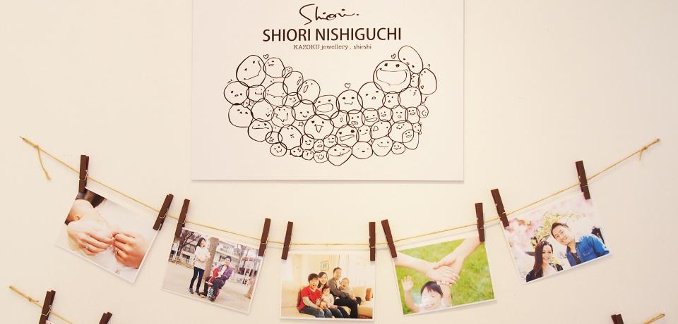 EXIBITION REPORT SHIORI NISHIGUCHI 期間限定ショップ