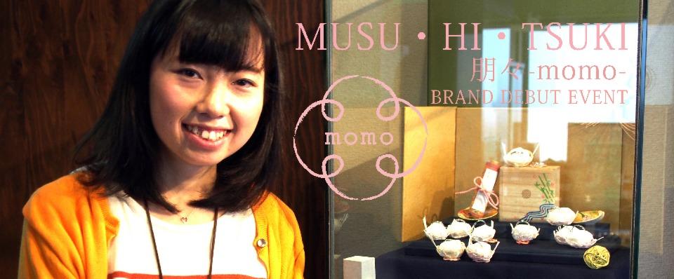 MUSU・HI・TSUKI 朋々₋momo₋ 水引きアクセサリー教室