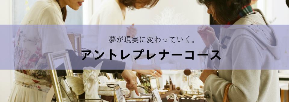 生徒紹介 赤尾政登さん