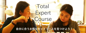 total expert course