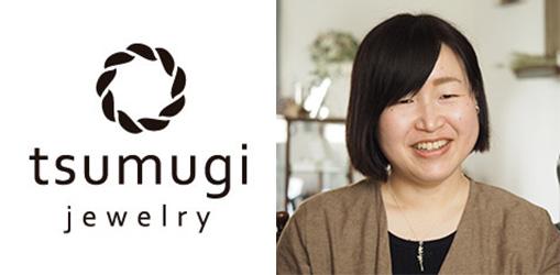 tsumugi jewelry