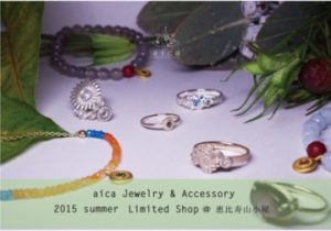 aica Jewelry & Accessory 2015 Summer Limited Shop