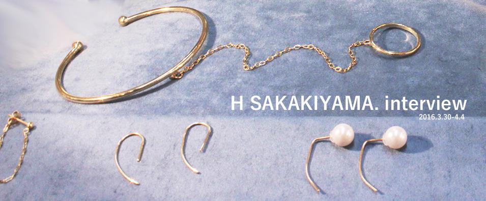 H SAKAKIYAMA.ブランド紹介用バナー