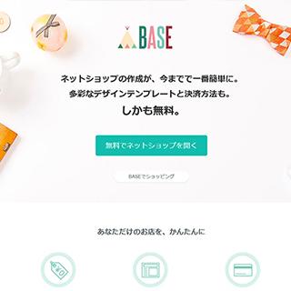 おすすめのECサイト紹介!