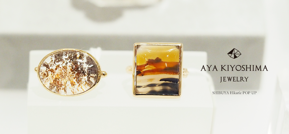 AYA KIYOSHIMA JEWELRY POP UP
