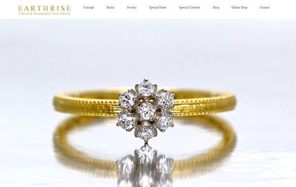 オーダーメイドの婚約指輪・結婚指輪を中心としたエシカル・ジュエリーブランドEARTHRISE