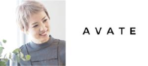 AVATE 幼いころからモノづくりが大好きで、20代に立ち上げたアクセサリーブランド「アレスリーベ」が軌道に乗り独立。