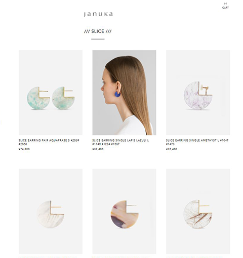 jyanuka webページ