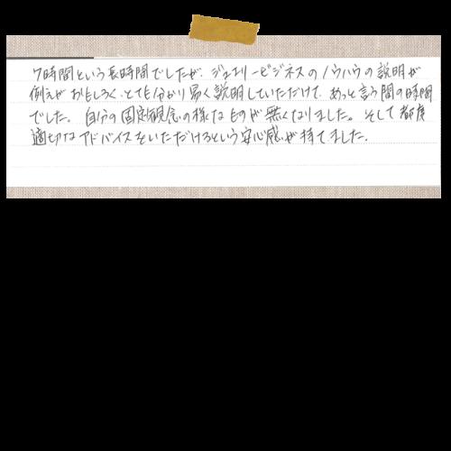 suzuki-review